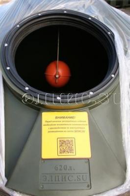 """Клапан латунный поплавковый 3/4"""" (20 мм) STA"""